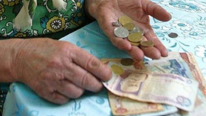 """""""Державна допомога у розмірі…"""": Хто в Україні не матиме пенсію і що їм чекати натомість"""