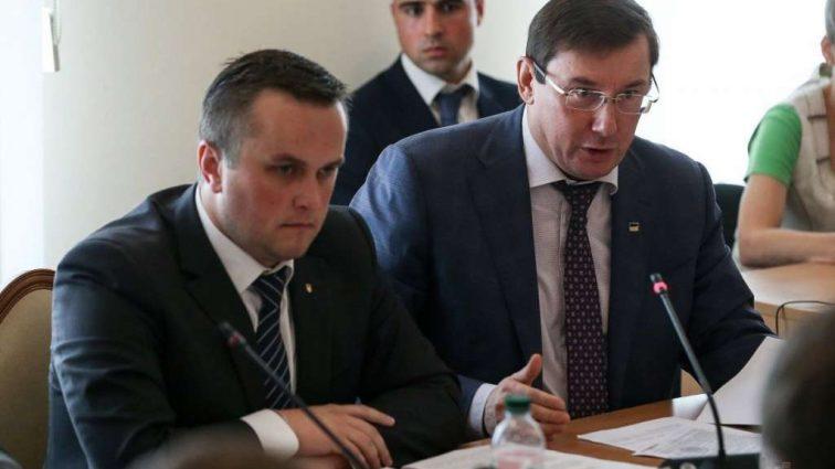 Луценко зробив гучну заяву у справі Холодницького