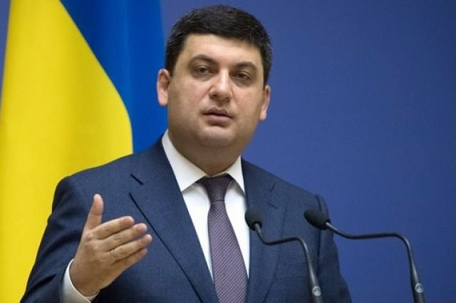 """""""Життя гідне. Ох**ваєш від такої гідності"""": Українців розлютив звіт Гройсмана про роботу Уряду"""