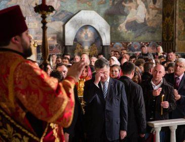 """""""Єдина православна помісна церква"""": Верховна Рада підтримала ідею Президента про автокефалію"""
