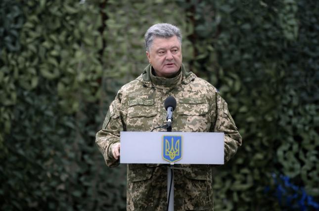 """""""Впевнений в тому, що це не просто зміна"""": Петро Порошенко оголосив про завершення АТО, що буде далі"""