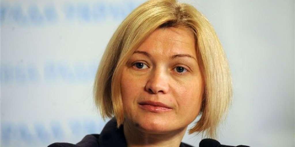 """""""Вдалося-таки втекти …"""": Ірина Геращенко зізналася, навіщо вона подалася до Колумбії"""