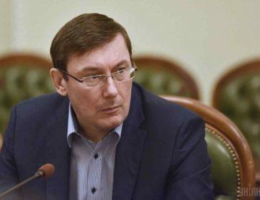"""""""У цей час я …"""": Луценко відверто прокоментував плівки Онищенко з компроматом на Порошенко"""