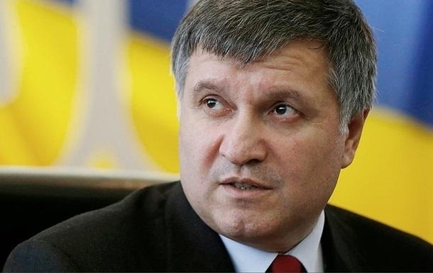 """""""Мені такого роду політики огидні"""": Аваков зробив гучну заяву про Саакашвілі"""