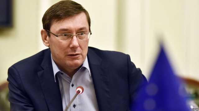"""""""Луценко використовує прокуратуру проти невинних людей…"""": В Сенаті США добиватимуться санкцій проти прокурора"""