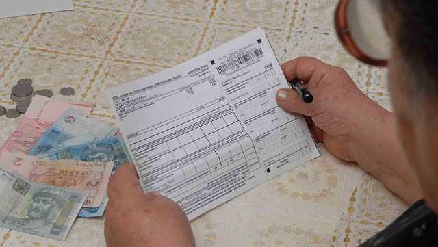 З 6,9  до 11,9 грн і з 35 до 51 грн: Стало відомо, наскільки в Україні здорожчають комунальні послуги