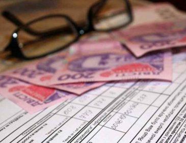 З субсидіями виникнуть проблеми: Влада вже попереджає українців готуватися догіршого