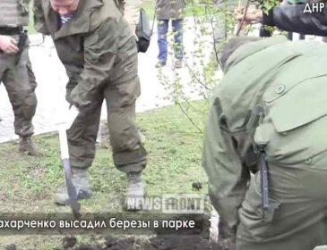 """""""Підмочив репутацію в прямому сенсі цього слова"""": Мережу підірвало відео конфузу одного з ватажків ДНР"""