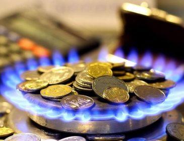 В Україні знову злетять ціни на газ: Чого очікувати вже з 1 травня