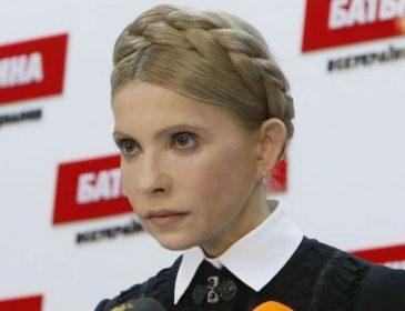 Задекларована «Батьківщина»: Скільки мають готівкою депутати Тимошенко