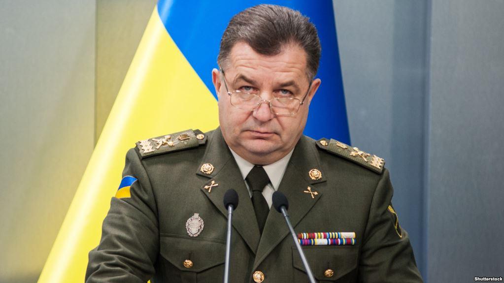"""""""30 квітня ми завершуємо проведення АТО…"""": Міністр оборони України зробив приголомшливе зізнання"""