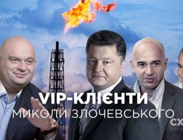 Схеми на мільйони: хто реабілітував колишнього чиновника часів Януковича, Злочевського та до чого тут Порошенко