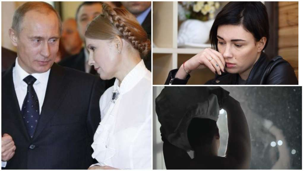 «Обдурені зірки, подарунок Путіну і зйомки голяка …»: ТОП-5 найскандальніших піар-акцій українських політиків у 2018 році