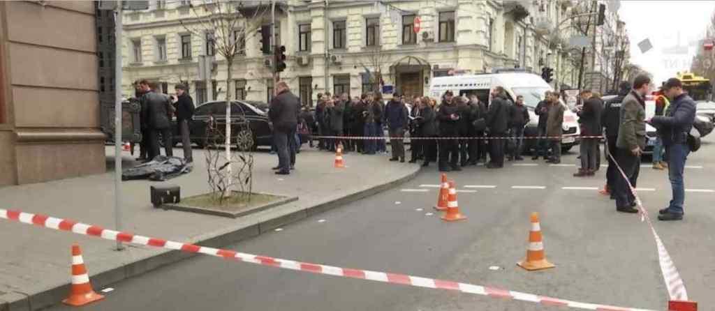 На Київщині застрелили екс-депутата: подробиці інциденту