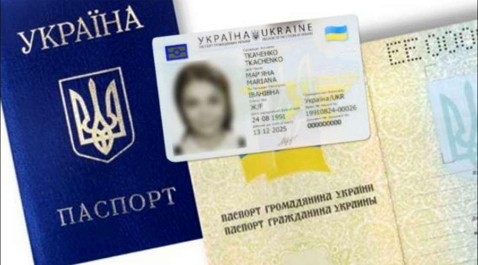 """""""Кожен раз коли доведеться показувати…"""": З якими проблемами можуть зіткнутися власники ID-паспортів"""