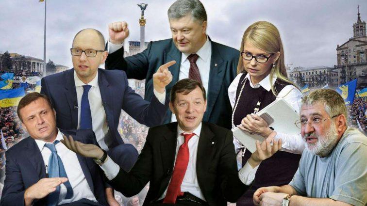 """""""В Мережі """"спливли"""" документи українських політиків, які…"""": хто  має судимість, а кому краще бути в психлікарні"""
