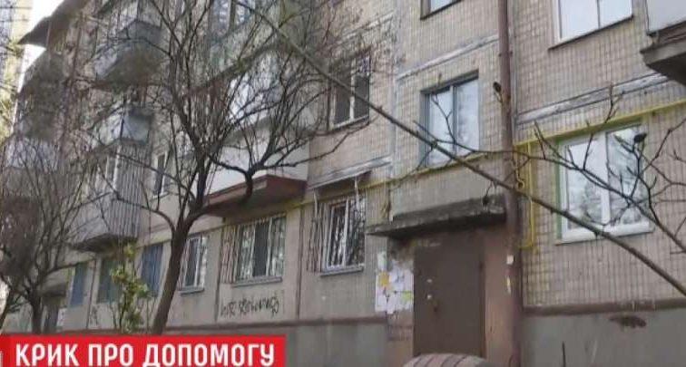 """""""Вона 5 днів кричала і благала про допомогу"""": Страшна смерть пенсіонерки у зачиненій квартирі"""