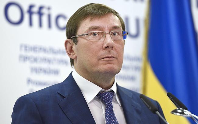 НАБУ передало підозру на одного з топ-чиновників України: Юрій Луценко зробив важливу заяву