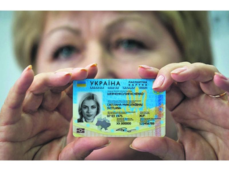 Паперовий паспорт безповоротно йде з обігу: В Україні заборонили відмовлятися від id-карт