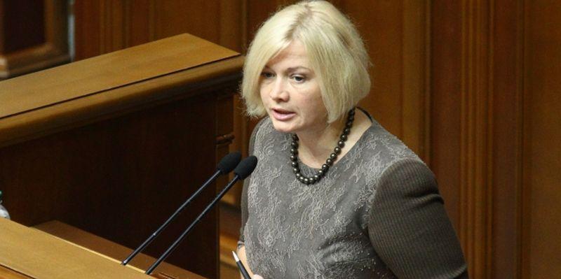 """""""Прямо з парламентської трибуни"""": Ірину Геращенко звинуватили у публічній брехні"""