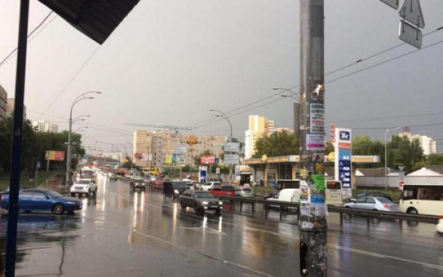 Дощі та грози: Що очікує українців на вихідних