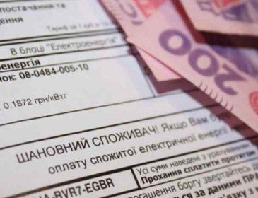 """Ще одне подорожчання: В """"Укренерго"""" заявили про зміну тарифів"""