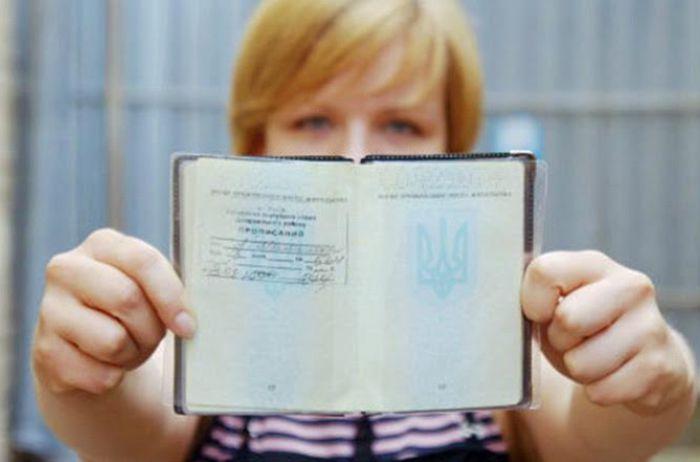 Чим прописка відрізняється від реєстрації місця проживання: Подробиці законодавства, які потрібно знати