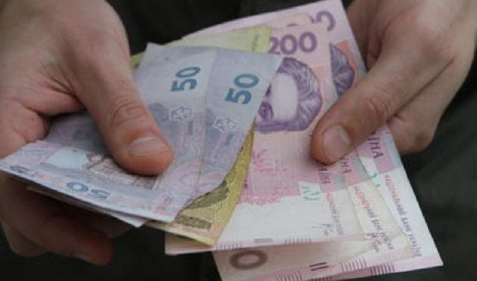 """""""Від 500 до 3685 гривень …"""": Українці вже днями зможуть отримати разову грошову допомогу"""