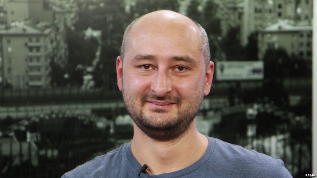 """""""Замовлення коштувало 40 тисяч доларів"""": Бабченко розповів подробиці свого """"вбивства"""""""