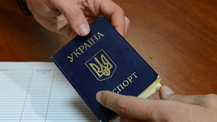 Друге громадянство: Частину українців пропонують жорстоко покарати