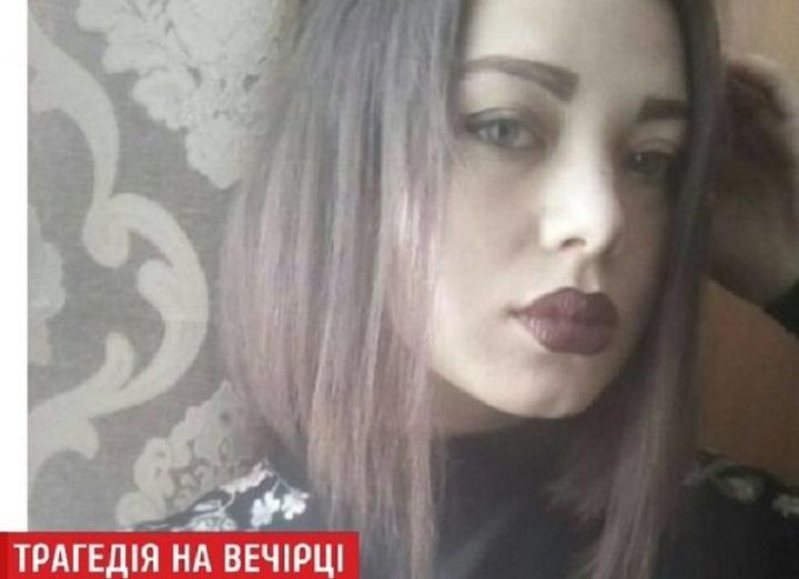 Загадкова смерть української студентки в Словаччині: З'явилися нові подробиці