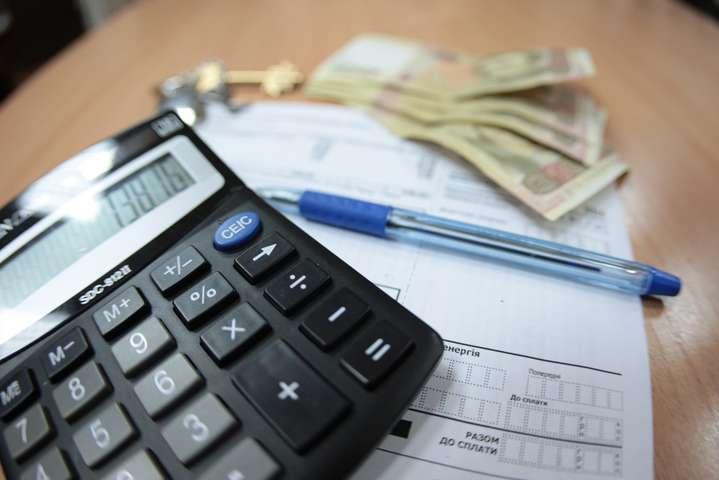 """""""Якщо сукупний дохід більше 6900"""": Хто в Україні більше не отримає субсидії"""