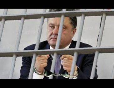 """""""Дізналися, що компанія …"""": На Порошенко подає в суд відома українська редакція. У чому звинувачують Президента журналісти"""