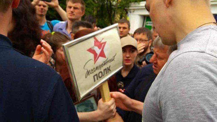 Рамки металошукачів, огороджений офіс ОУН: Що відбувається на акції «Безсмертний полк» у Києві