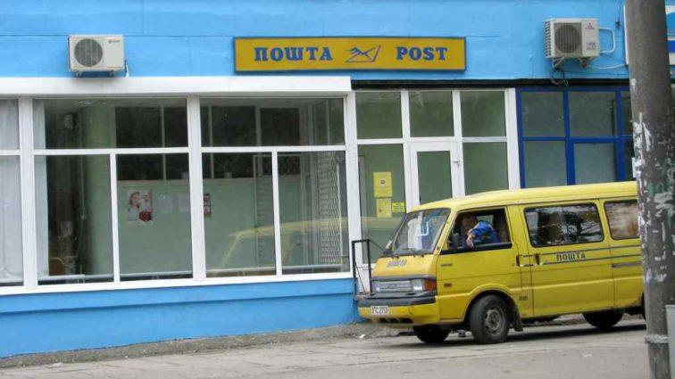 «Укрпошта» закриває більшість своїх відділень: Як українцям тепер отримувати пенсію та відправляти листи