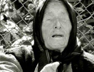 """""""Наступним президентом країни буде …"""": Пророцтво Ванги для України на 2018-2019 рік"""