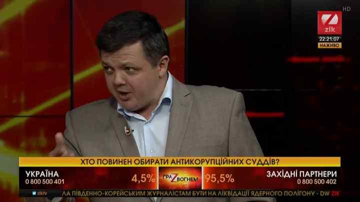 """""""Путін дав можливість владарювати тут, здавши Крим і…"""": Семенченко зробив скандальну заяву про Порошенка і Турчинова"""