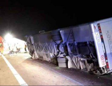 Троє людей загинули, а ще 11 постраждали: автобус з вболівальниками потрапив у жахливу ДТП