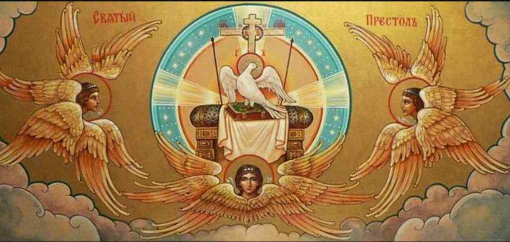 28 травня, День Святого Духа: Що не варто робити, щоб вам не мстилися потойбічні сили
