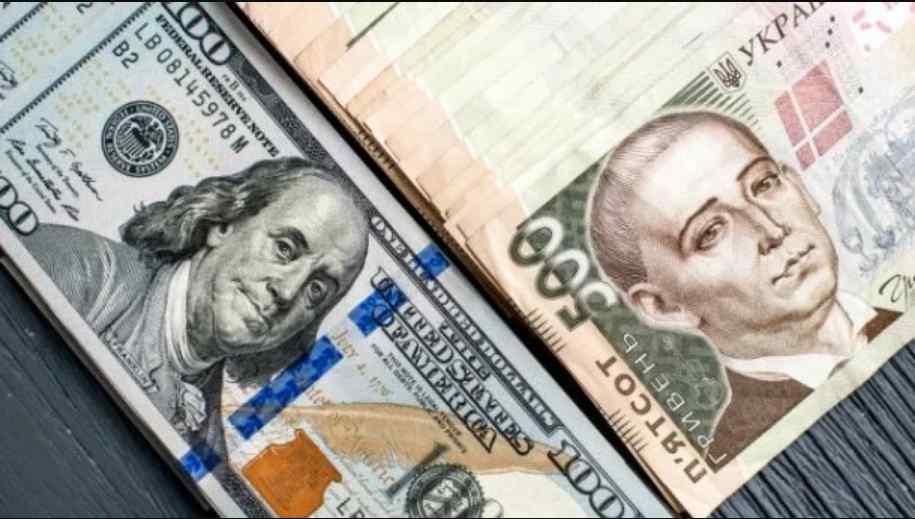 Сюрприз від Нацбанку: що буде з курсом долара, озвучено прогнози