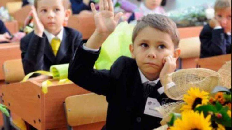 """""""Подати документи до 31 травня"""": Для батьків оприлюднені правила зарахування дітей в перший клас"""