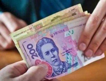 """""""Розраховувати на державу – не варто"""": Українців попереджають про проблеми з пенсією"""