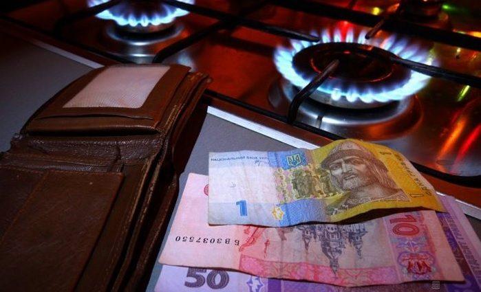 Сесія Івано-Франківської облради закликала уряд не підвищувати ціни на газ