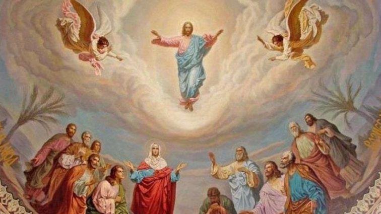 Ворота пекла і раю відкриті: Вознесіння Господнє, як відсвяткувати, щоб не накликати біду
