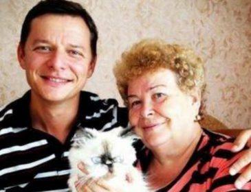 З мінімальної пенсії наскладала: Мати Ляшка придбала шикарні кількамільйонні апертаменти в столиці