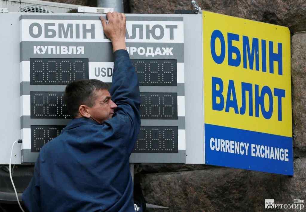 Обміняти російську купюру стане неможливо: Нацбанк України ввів жорстку заборону