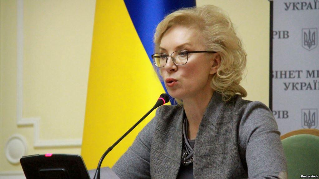 """""""Я їй просто не вірю"""": Український омбудсмен розповіла скандальну правду про свою колегу з Росії"""