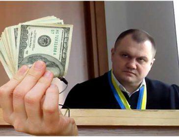 Суддя-корупціонер намагається пройти кваліфікаційне оцінювання