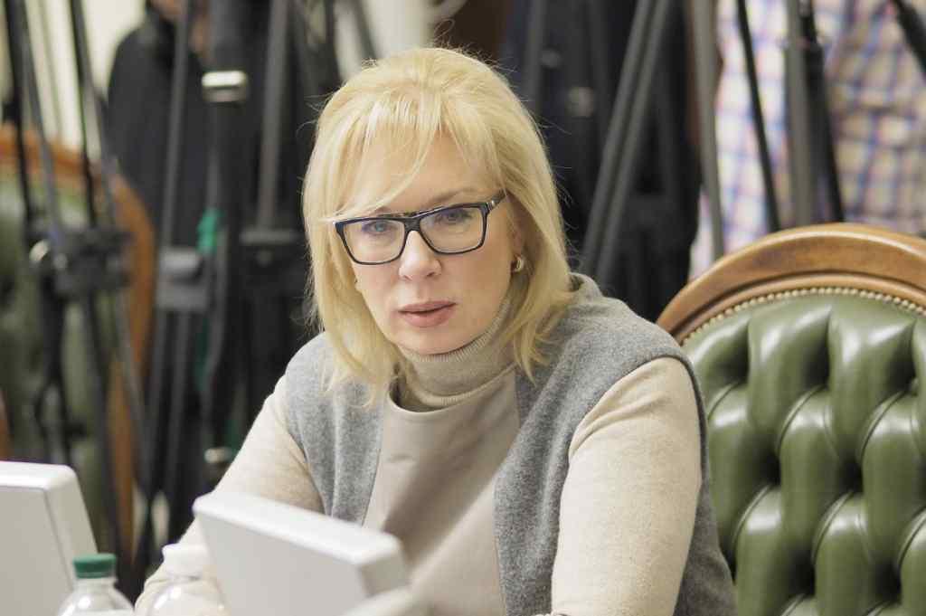 """""""«Сафарі» з призами за кожного побитого…"""": Денісова заявила про те, що на учасників маршу ЛГБТ оголосили полювання"""
