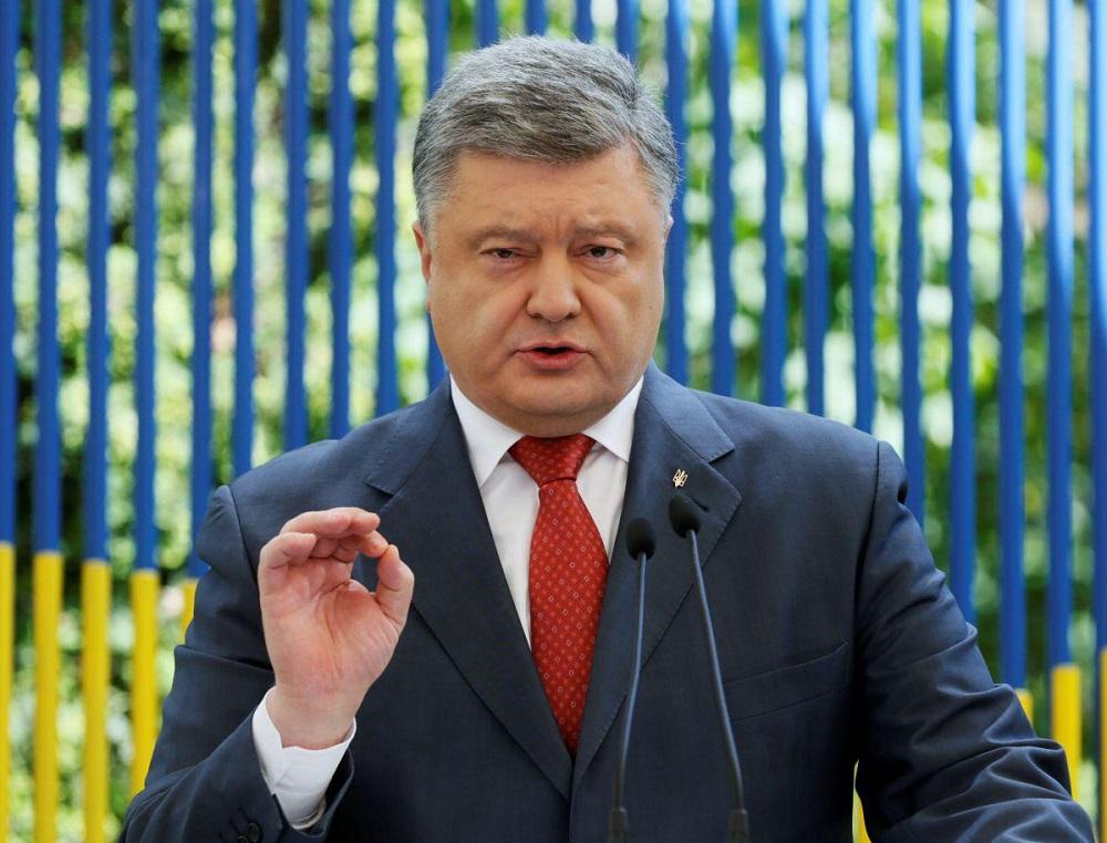 """""""Хочу привітати вас і сказати …"""": Порошенко заявив, що знайшов нового експортера газу в Україну"""